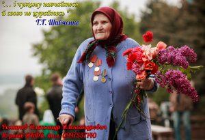 конкурс Україна та НАТО. Погляд сучаної молоді
