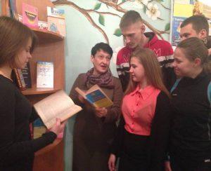 Бібліотекар коледжу Назаренко Ірина Василівна провела презентацію виставки «Людина і Закон» для студентів 31 групи