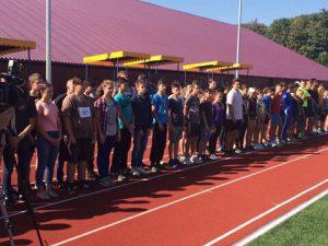 Чемпіонат дніпропетровщини з легкої атлетики