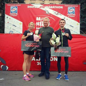 Dnipro Marathon ATB