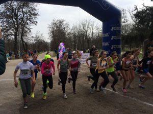 Чемпіонаті Дніпропетровщини з легкоатлетичного кросу