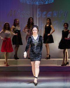 София Журавлева - финалистка городского конкурса красоты «Miss Beauty Kamianske - 2018»