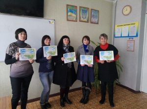 Міське методичне об'єднання викладачів екології